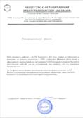 ООО «Колвент»